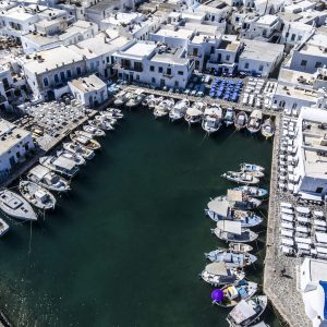 Greek Islands Multisport (Paros, Naxos, Santorini) 13