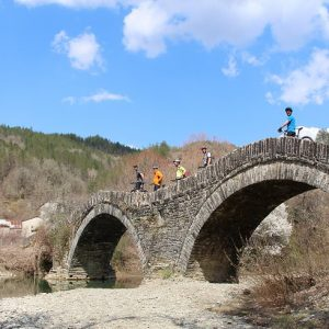 Mountain Bike Zagori 2