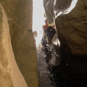 Deos Canyoning, Metsovo